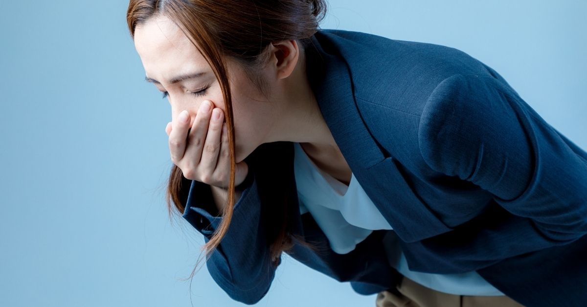 Learn More About Nausea